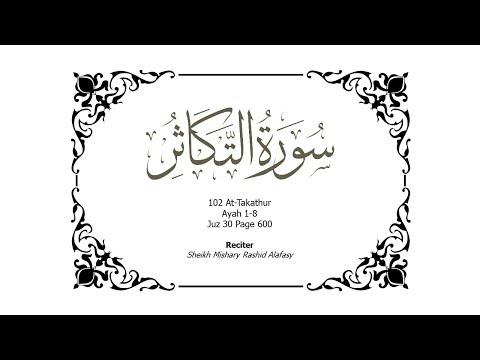 102 Memorize Surah At-Takathur Juz 30 Page 600