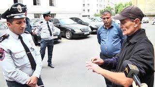 Միջադեպ Դատախազության մուտքի մոտ, հրմշտոցը կանխել է Ոստիկանությունը