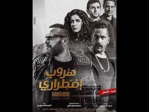 فيلم احمد السقا الجديد قبل نزوله في السينما