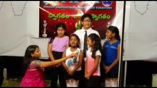 Telugu Association of Northern Territory (TANT) Vandemataram Song by Children