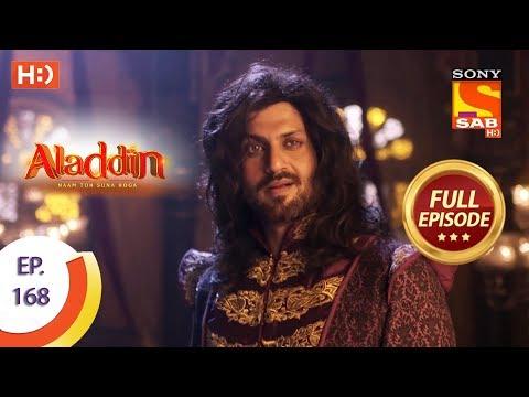 Aladdin - Ep 168 - Full Episode - 8th April, 2019