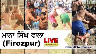 🔴 [Live] Mana Singh Wala (Firozpur) Kabaddi Tournament 29 Mar 2018
