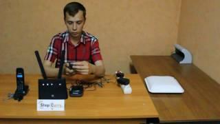 комплект SHOPCARRY SIM 310 стационарный сотовый радио DECT телефон GSM 4G 3G WIFI и роутер