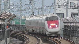 2018年11月7日 北陸新幹線 新高岡駅 かがやき号とイーストアイの通過