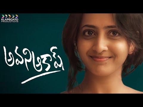 Lasya in AVANI AKASH Latest Telugu Independent Movie 2018   Klapboard  Prathyusha Vennela