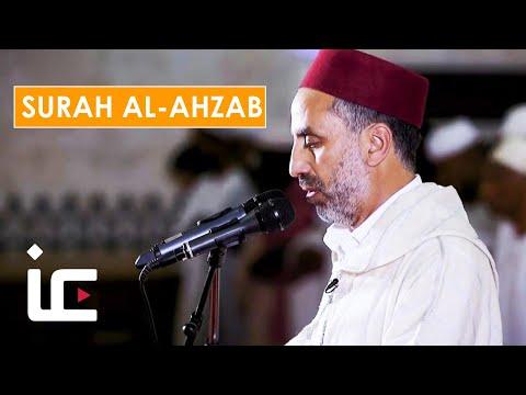 Listen to this beautiful recitation from Surah Al-Ahzab by Sheikh Yunus Aswailis