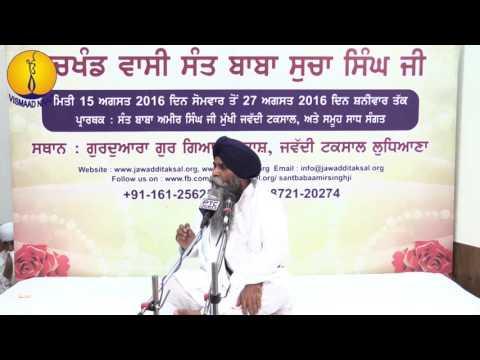 14th Barsi Sant Baba Sucha Singh ji: Giani Pinderpal Singh ji (19)