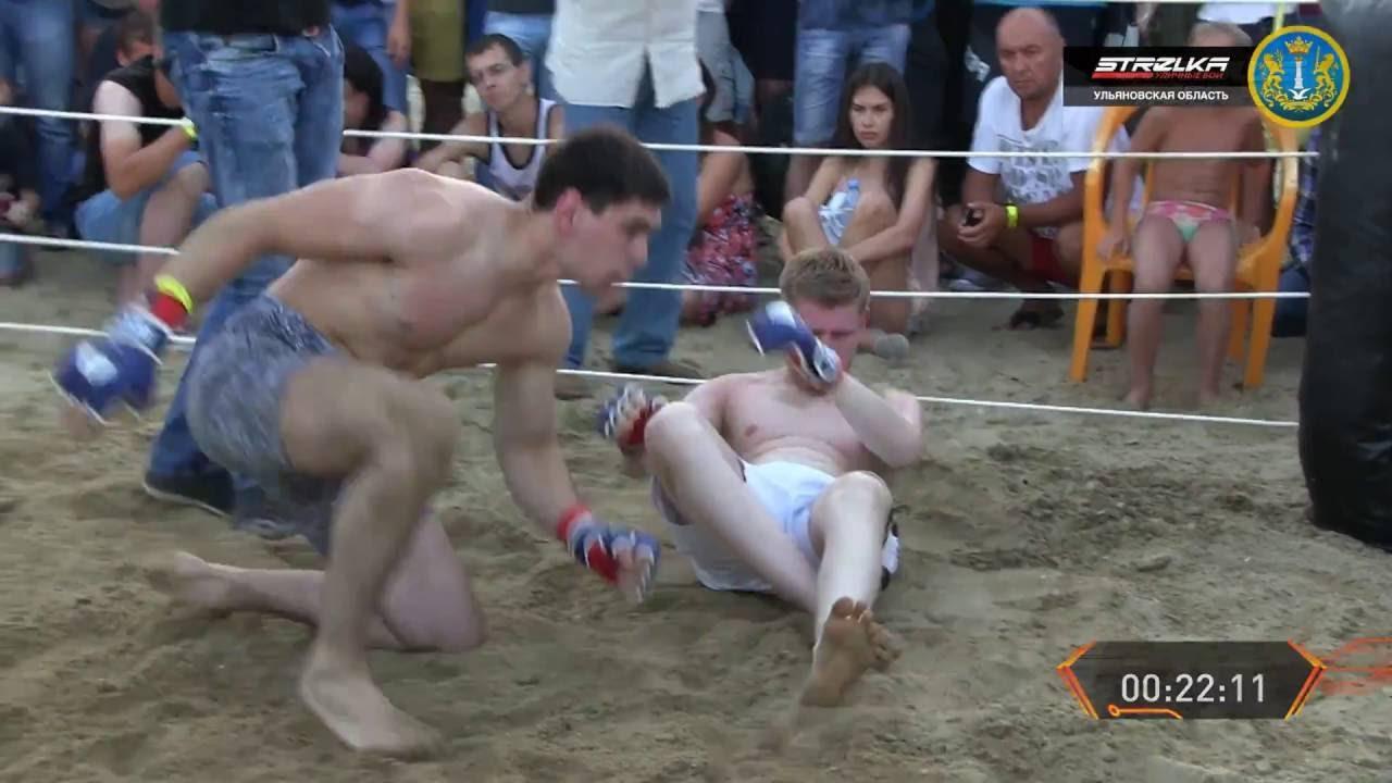 СТРЕЛКА Ульяновск Волк против Хорса, Самый быстрый бой!
