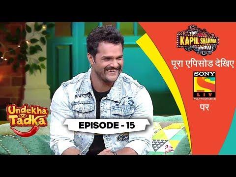 The Bhojpuri Stars | Undekha Tadka | Ep 15 | The Kapil Sharma Show Season 2 | SonyLIV | HD