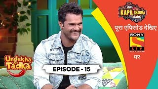 The Bhojpuri Stars | Undekha Tadka | Ep 15 | The Kapil Sharma Show Season 2 | SonyLIV | HD