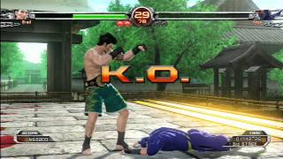 Virtua Fighter 5 FS: Brad Burns Gameplay