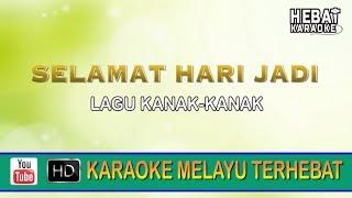 Lagu Kanak-Kanak - Selamat Hari Jadi | Karaoke | Minus One | Tanpa Vocal | Lirik Video HD