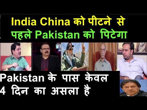 India China Galwan Pakistan | India News Online|Pak media on India latest|Pak media on China & MODI