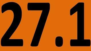 ПРАКТИКА - АНГЛИЙСКИЙ ЯЗЫК ДО АВТОМАТИЗМА УРОК 27.1  ГРАММАТИКА УРОКИ АНГЛИЙСКОГО ЯЗЫКА