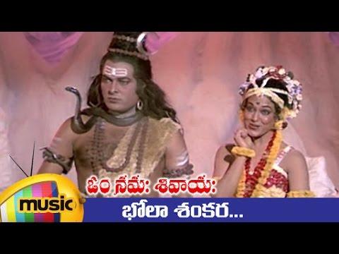 shivaya telugu movie video songs free