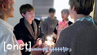 Download lagu 천러야 생일 축하해~! (Happy birthday to my CHENLE) + DREAM 화환🎀 l 천지의 이것저것 Ep.18