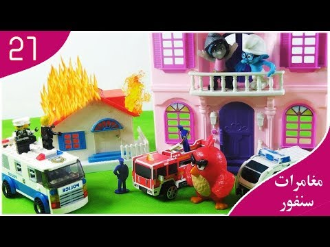 FIRE FIRE FIRE!!! Firefighter and Police Rescue toys -  Ladder Truck in Action!TOYS FOR KIDS