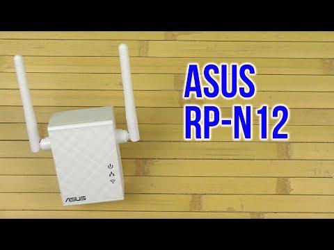 Распаковка Asus RP-N12