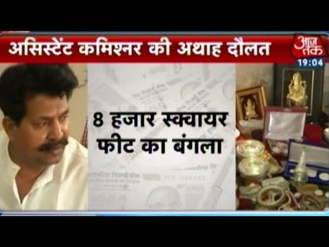 Crores of black money found at Indore ACP's residence