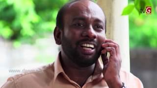 Sidu | Episode 03 10th August 2016 Thumbnail