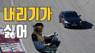 토요타 86 인제 스피디움 서킷 시승기 Toyota 8…