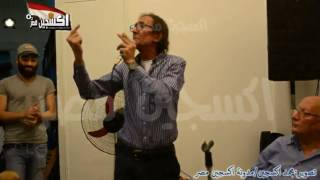 +18صاحب دار ميريت يقصف جبهة السيسى بعد فرض حراسة على ندوة علاء الاسوانى