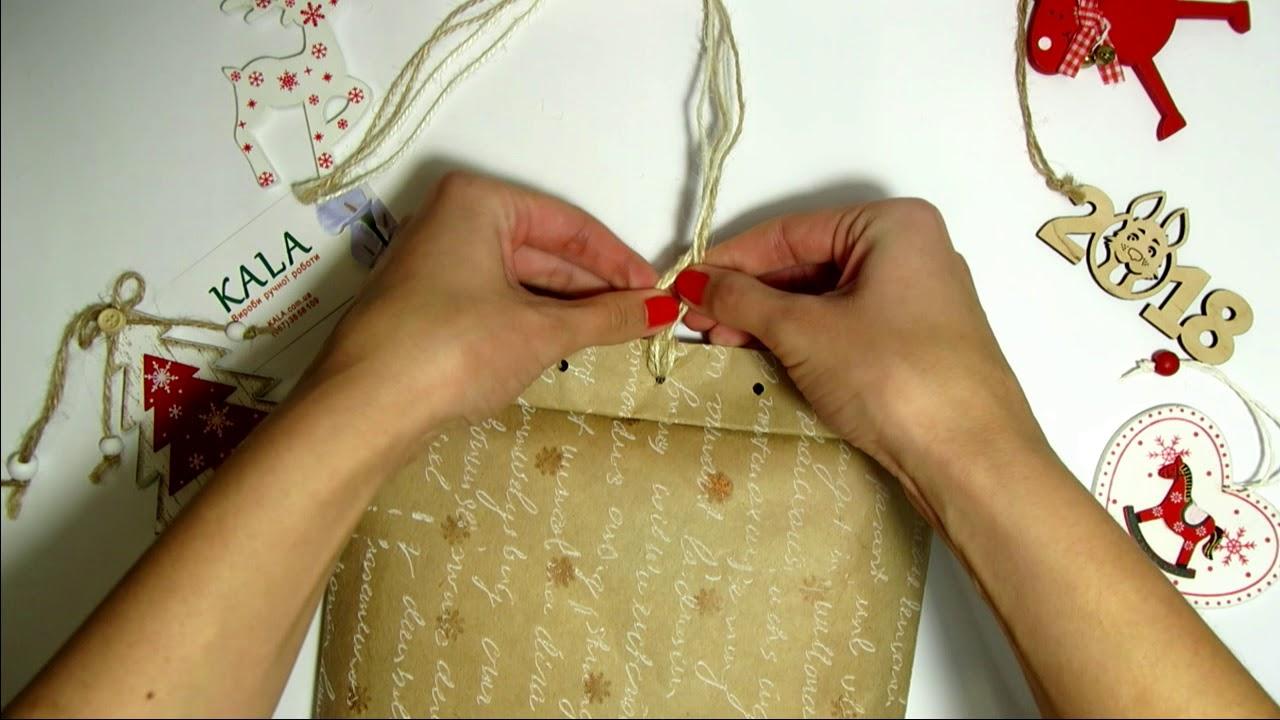 Як запакувати новорічний подарунок - YouTube