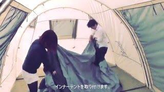 DOPPELGANGER OUTDOOR ナチュラルシリーズ カマボコテントT5-460 設営動...