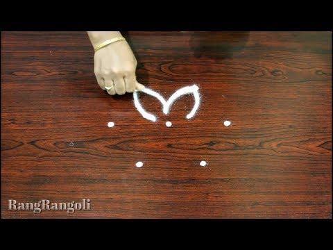 Easy 3 dots Rangoli designs | Simple Daily Kolams | Beginners Muggulu | RangRangoli