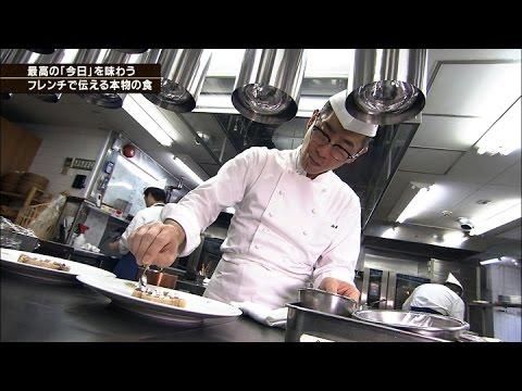HANZOYA・加藤英二 オーナーシェフ【神奈川ビジネスUp To Date】2016.6.6放送