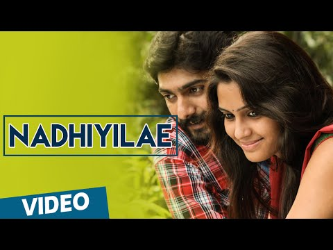 Nadhiyilae Official Video Song | Doo