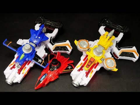 VSビークルシリーズ DXブルーダイヤルファイター & DXイエローダイヤルファイター 快盗戦隊ルパンレンジャー VS 警察戦隊パトレンジャー Lupine Ranger VS Pato Ranger
