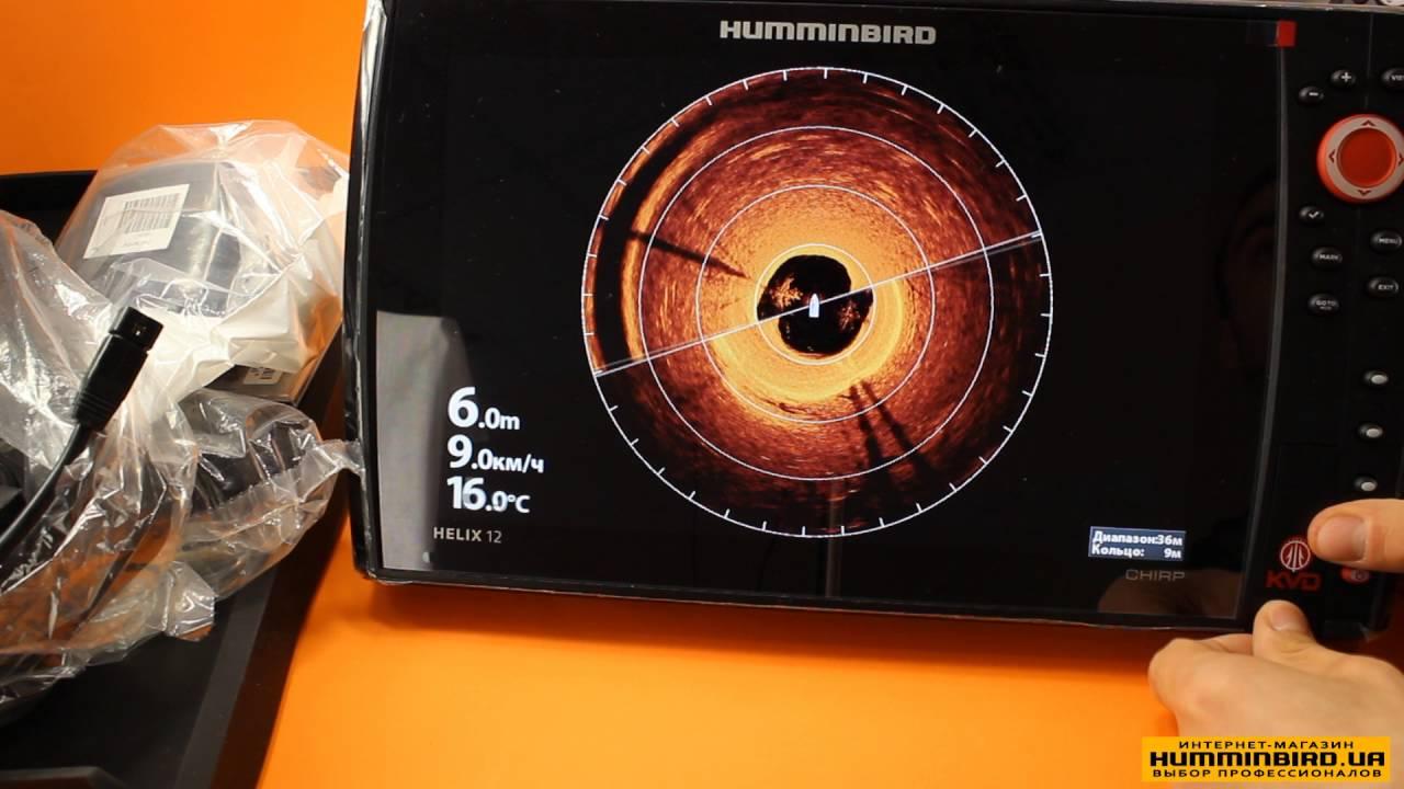 Эхолот humminbird helix 5 di g2 по цене №➀ в украине ☛купить в интернет магазине optimys ✓доставка ✓гарантия качества ✓скидки.