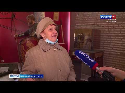 ГТРК СЛАВИЯ Вести Великий Новгород 08 05 20 вечерний выпуск