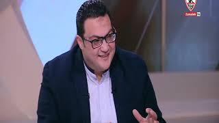 1911 - حلقة السبت مع شادى عيسى 25/1/2020 - الحلقة الكاملة