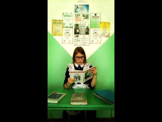 Изображение предпросмотра прочтения – ИринаХазиева читает произведение «Подкидыш» В.В.Бианки