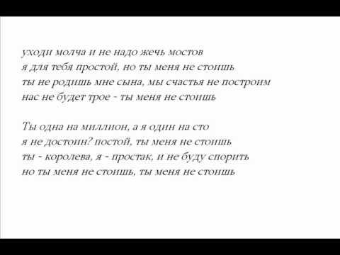 Bahh Tee feat. Nigativ(Triada) - Ты...