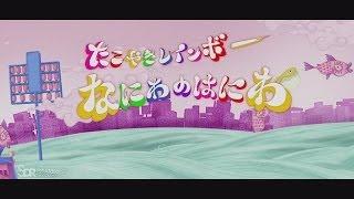 スターダストの最終兵器☆ 『ももいろクローバーZ』、『私立恵比寿中学』...
