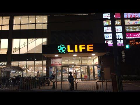 A Japanese supermarket 🍱🍣