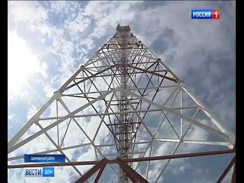 РТРС запустил трансляцию цифрового эфирного телевидения в станице Маркинской в Ростовской области