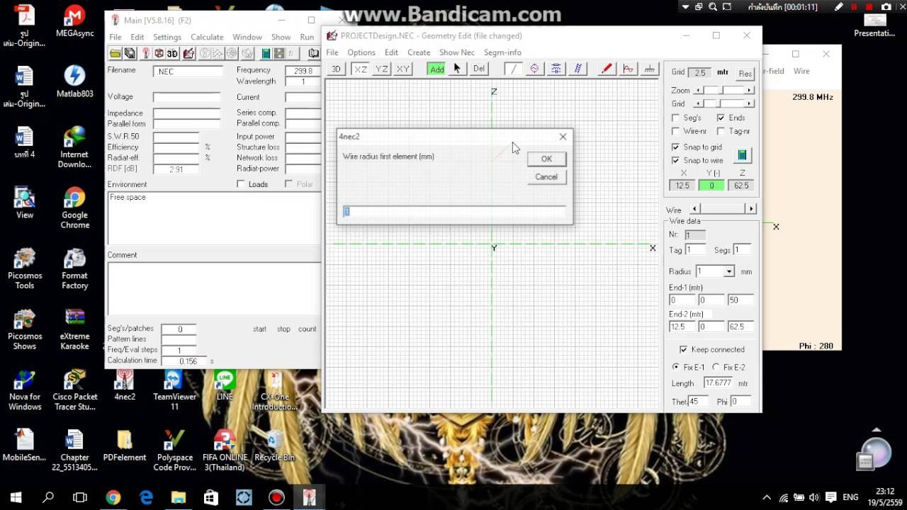 Antenna design by 4NEC2