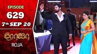 ROJA Serial | Episode 629 | 7th Sep 2020 | Priyanka | SibbuSuryan | SunTV Serial |Saregama TVShows