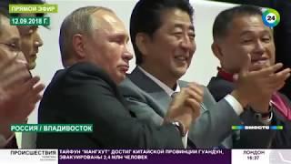 Дело тонкое: как прошли переговоры о будущем Дальнего Востока