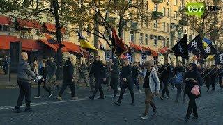 Патриотический марш в центре города. Как харьковчане отметили День защитника Украины