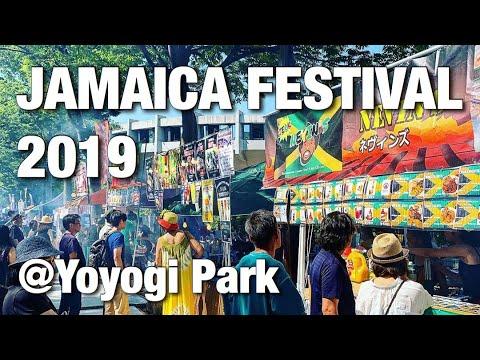 【Jamaica Festival 2019】in Yoyogi Park Shibuya of Tokyo /ジャマイカフェス2019 : GoPro7