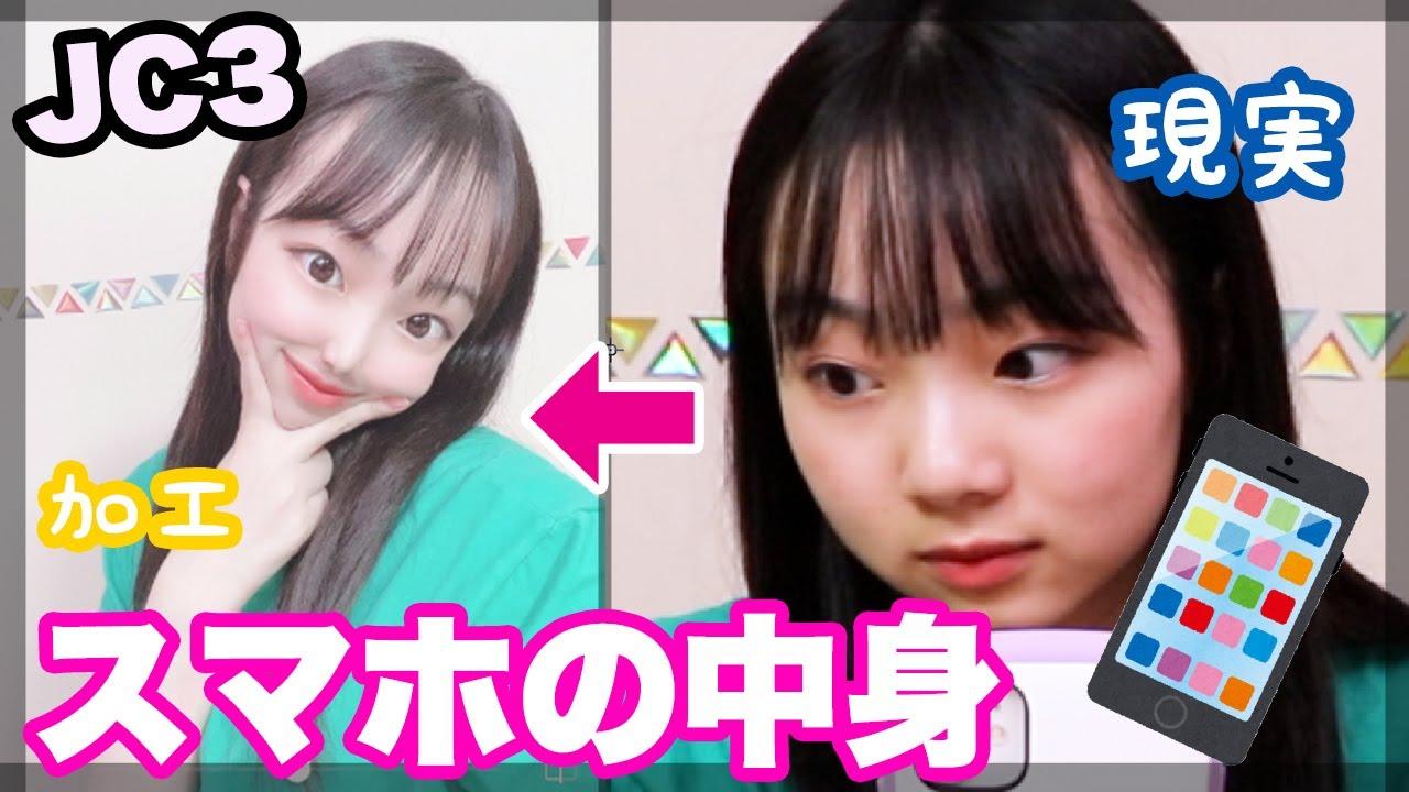 【衝撃】加工詐欺師によるスマホの中身紹介【ANN & RYO 】