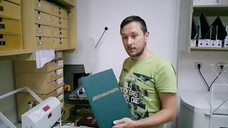 видео Как прошить дипломный проект | Международный научно-инновационный центр