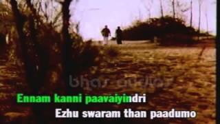 MANNIL INDHA KADHAL-different karaoke