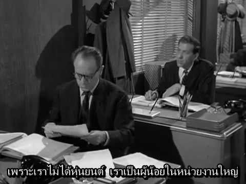 Alfred Hitchcock Presents ตอน The Mail Order Prophet