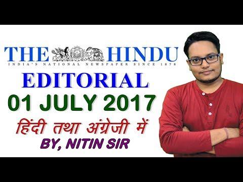 The Hindu Editorial Translation 01 July 2017 Bilingual (Hindi+English) by Nitin Sir